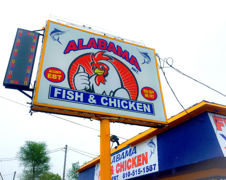 Alabama Fish and Chicken is located at 2602 Davison Road in Flint.