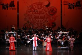 National Chinese Orchestra Taiwan